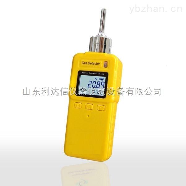 廠家LDX-80-H2-泵吸式氫氣檢測儀/便攜式氫氣檢測儀