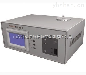 LDX-NDJ-DZ3320A-差熱分析儀/熱分析儀/差熱掃描量熱儀