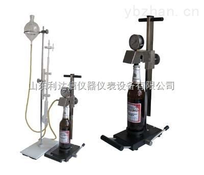 LDX-HXR-SCY-3B-啤酒飲料CO2測定儀/啤酒飲料CO2檢測儀