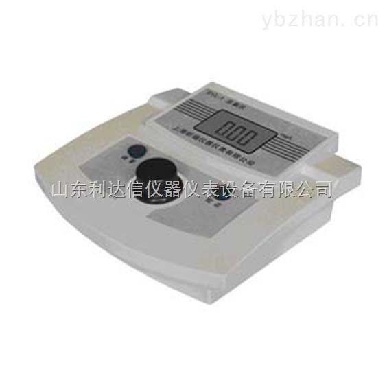 LDX-HXR-SYL-1B-余氯計/便攜式余氯計/便攜式余氯檢測儀
