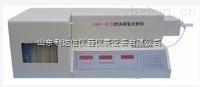 LDX1-KSRY-1B-燃油碳氢分析仪/碳氢分析仪