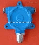 LDX-NJ8H-O3-在线式臭氧检测仪/固定式臭氧检测仪/在线式臭氧测定仪/空气中臭氧检测仪