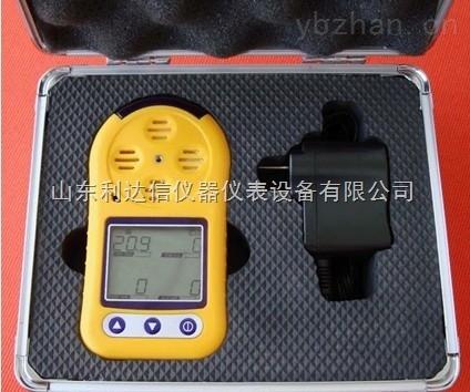 LDX-NJ8H-O3-便携式臭氧检测仪/便携式臭氧测定仪/单一气体检测仪