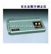 双光束数显测汞仪/双光束测汞仪/数显测汞仪