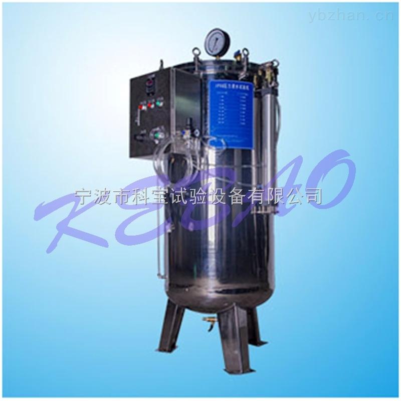 IPX8压力式浸水试验箱