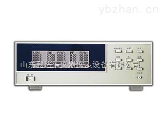 LDX-QN1-7931X-电参数测量仪/三相功率测量仪/电参数测试仪