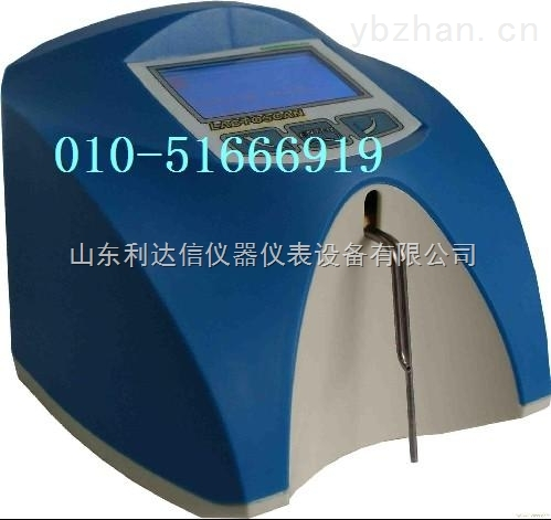 LDX-AR-SS(9項)-牛奶分析儀/牛奶檢測儀