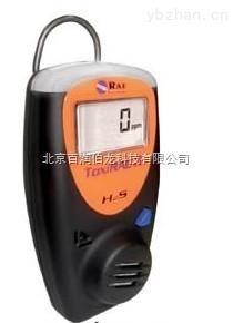 華瑞礦用CTH2000B/CT500氣體檢測儀,單一氣體檢測儀