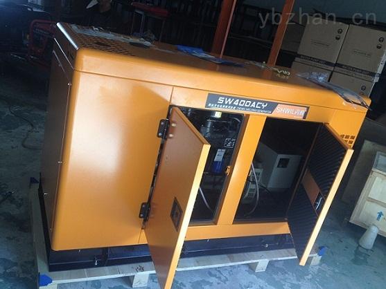 直流氩弧焊400a柴油发电电焊机