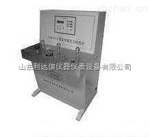 LDX-MC-SPMK991N-智能伺服壓力校驗臺/壓力校驗臺