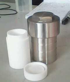 西安优质316不锈钢水热反应釜