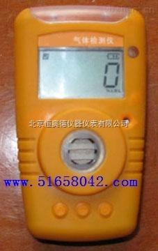 便携式氢气检测仪 HAD-H2