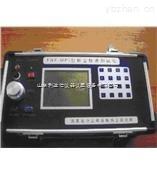 LDX-RH-FNF-MPL-便攜式粉塵快速測定儀/粉塵檢測儀/粉塵儀