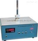 LDX-MTC3-PF-200B-振實密度儀/振實密度計/拍擊密度測試儀/拍擊密度計