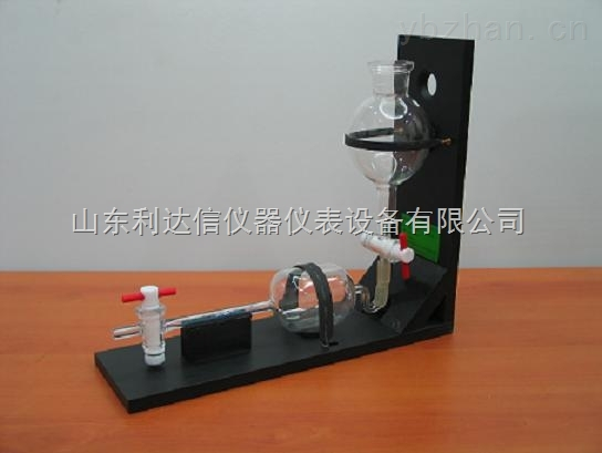 LDX-DZ-L-L型二氧化碳纯度检测仪