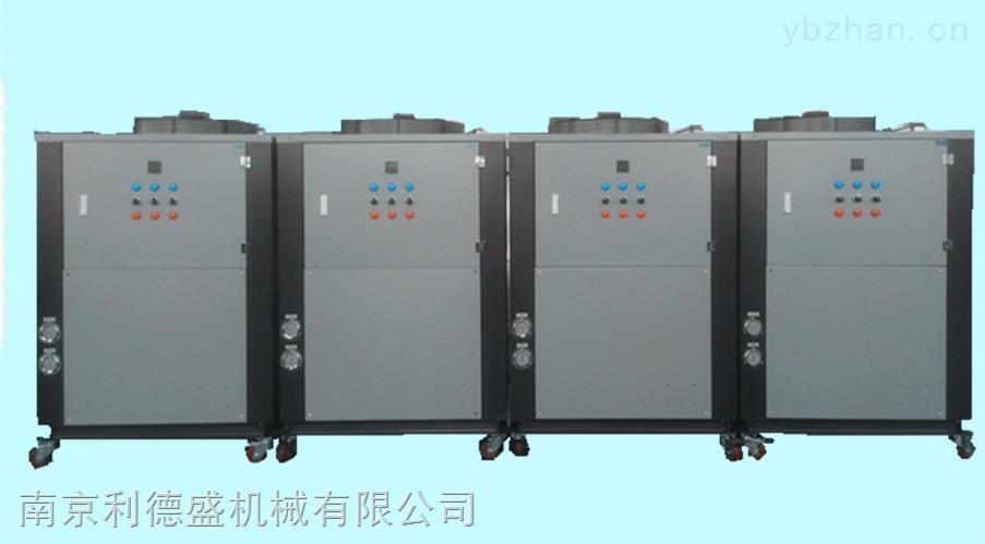 反应釜冷水机生产商