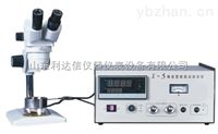 /精密显微熔点测定仪/精密数字显微熔点仪