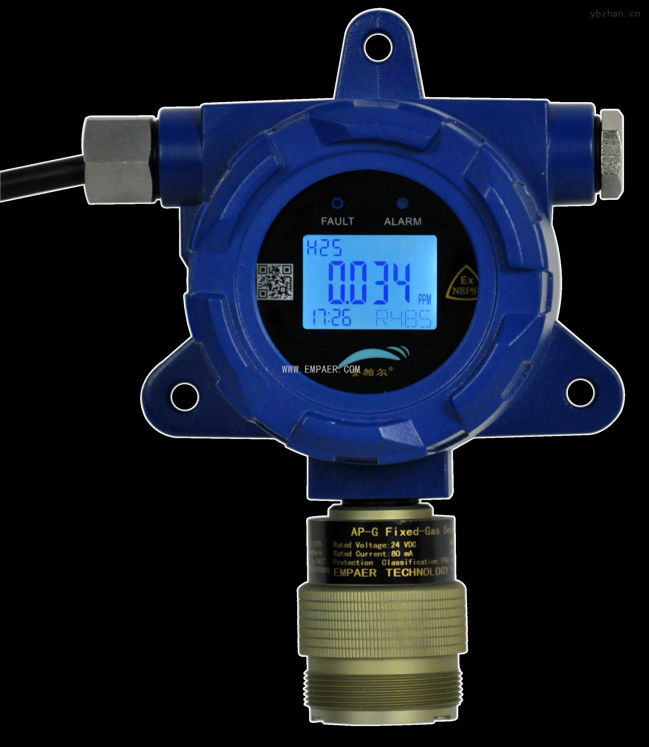 AP-G-NH3-2-F-氨气测试仪