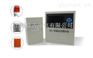 HDXJ-L4SF6气体泄漏定量报警系统