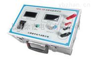 HDHL回路电阻仪
