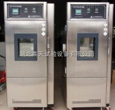 GT-TH-S-80Z立式不锈钢恒温恒湿箱  湖北厂家恒温环境箱