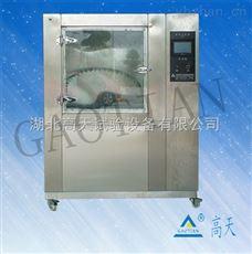 GT-LY-512模拟淋雨环境试验箱  淋水测试箱