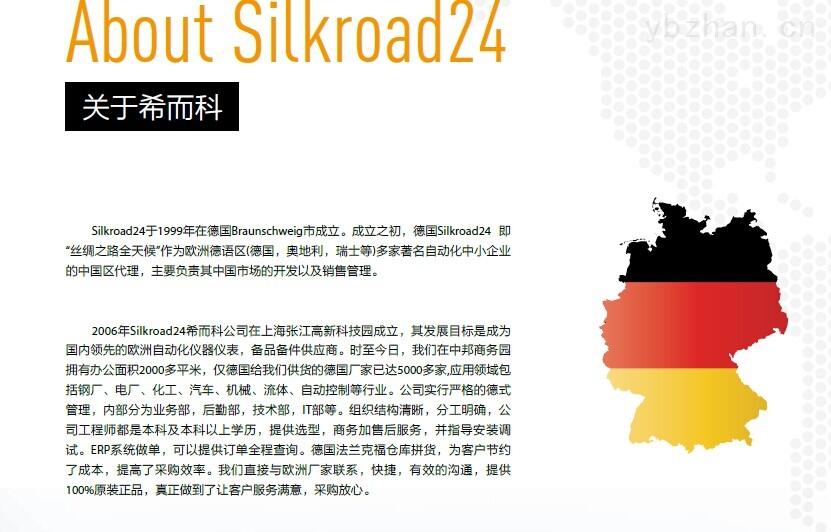 IE42-30GS感应传感器 史前特价,厂家项目折扣!
