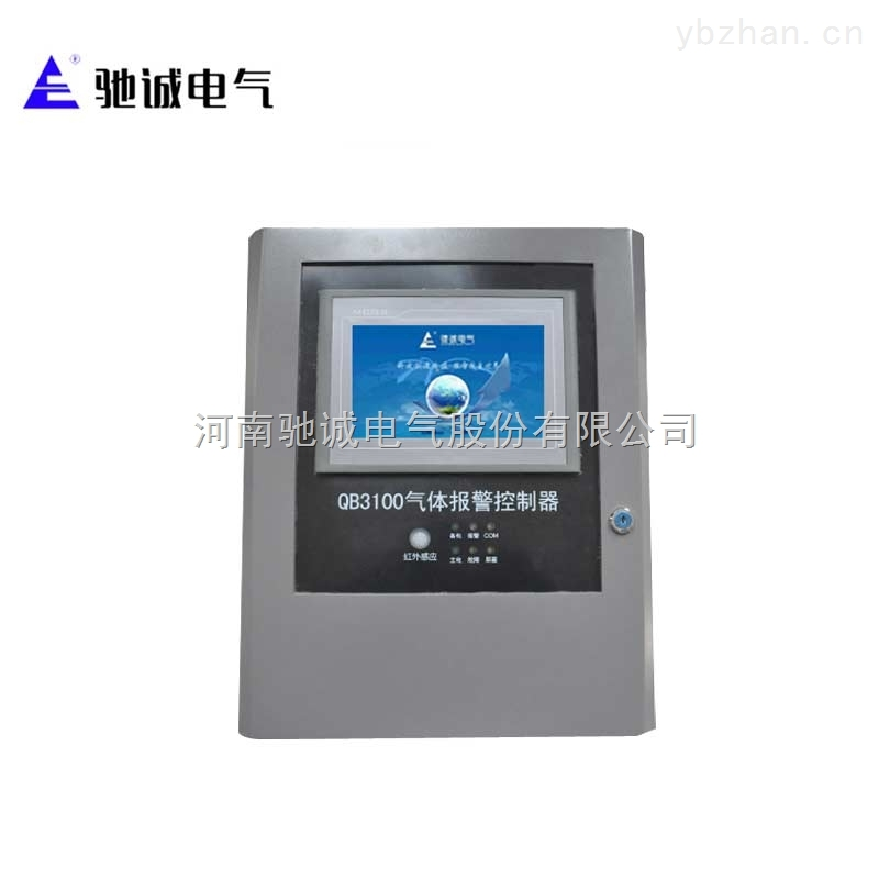 QB3100型触摸气体检测控制器