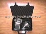 LDX-WHJ-HSW-1000-便攜式超聲波水深儀/超聲波水深儀/超聲波水深測量儀