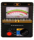 DMA2533绝缘电阻测试仪