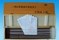上海批發二等標準玻璃溫度計(-30-20℃)