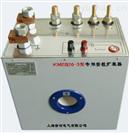 KMSB30-3量程扩展器
