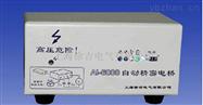 AI-6000自动精密电桥