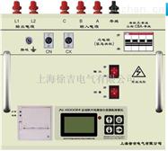 AI-6000M高电压介损测量仪