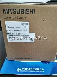 FR-D740-2.2K-CHT-北京三菱變頻器FR-D740-2.2K-CHT