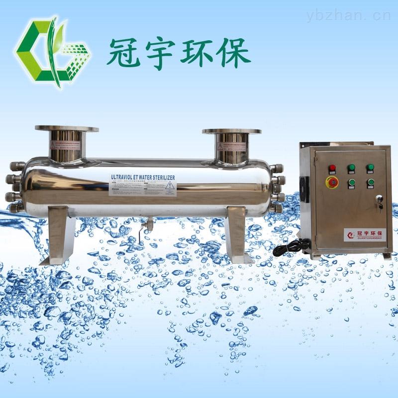 GYC-UUVC-960-重庆紫外线消毒器生产厂家