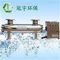 黑龙江省ZD-XZY-8紫外线消毒器生产厂家