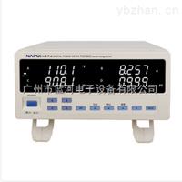 PM9804交直流電參數測量儀