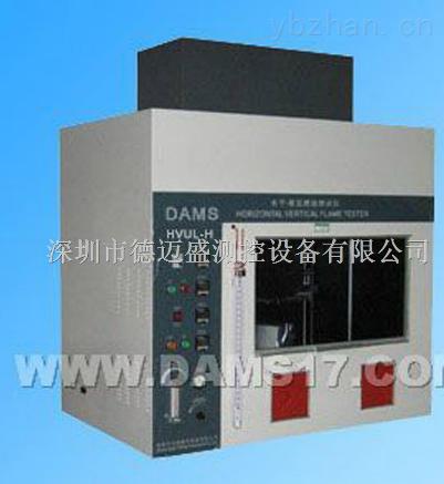 水平垂直燃烧试验仪、水平垂直燃烧测试