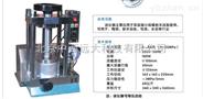 电动粉末压片机 型号:YKQ7-DY-30