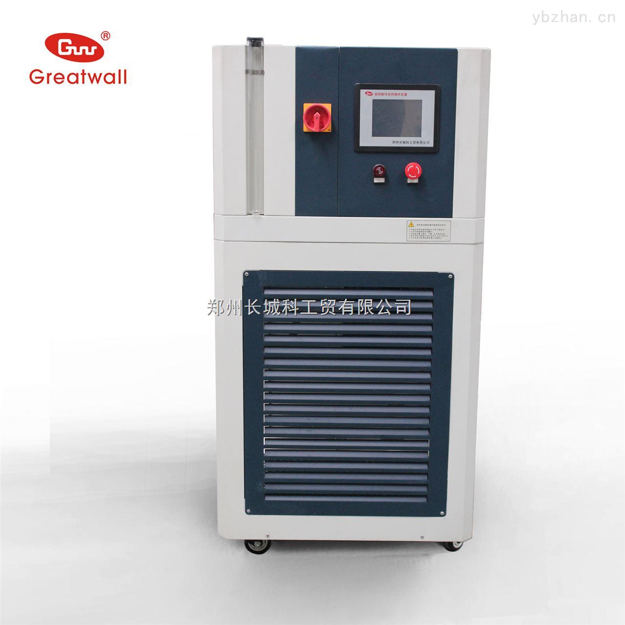 供应专业立式制冷加热一体机和100L反应釜配套