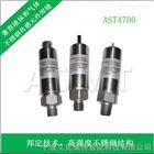 AST47LP 频率和电压输出压力传感器