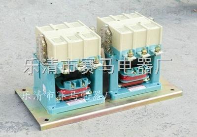 CJ20-40機械聯鎖交流接觸器