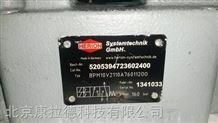便攜式氫氣檢漏儀SENCERA 型號:ALE200A