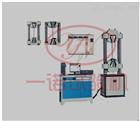 山东GAW全自动钢绞线专用拉力试验机多少钱