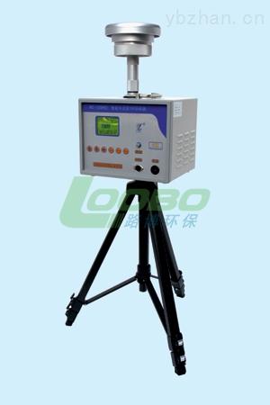 综合型大气采样器