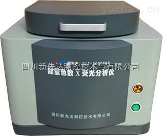 CIT-3000 SMR 能量色散X荧光分析仪