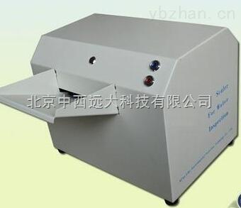 程控定量封口机(51孔或者97孔) 型号:ZX-2010A