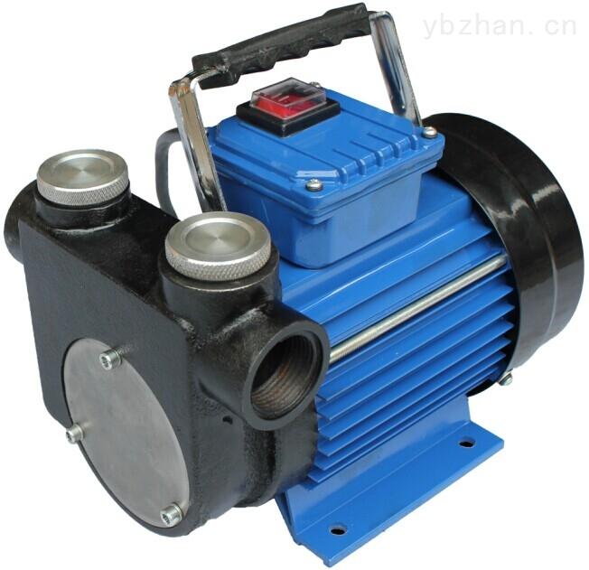 手提式防爆油泵DBY-90
