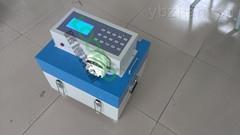 LB-8000E-LB-8000E便携式水质采样器